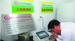 安徽省铜陵:蔬菜农残快检让居民放心